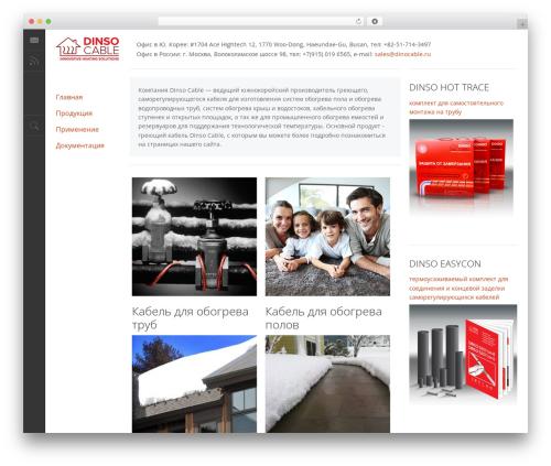 Magazine WordPress news template - dinsocable.ru
