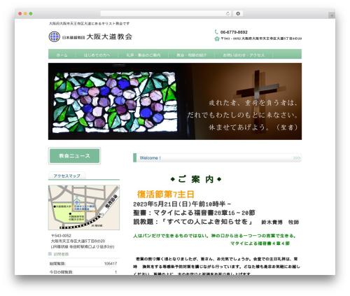 responsive_034 WP template - daidoukyoukai.com