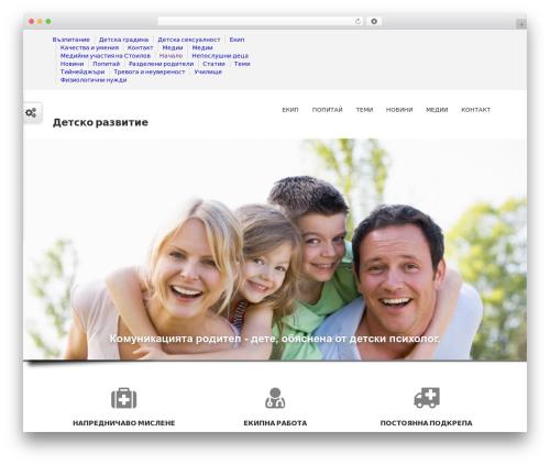 Soulmedic WordPress theme - detskorazvitie.com