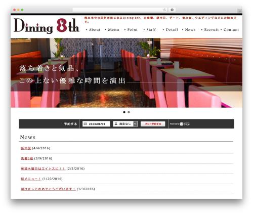 CUBE BETA THEME WordPress website template - dining8th.com