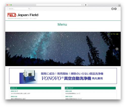 Theme WordPress Professional Plus - Japan Field Custom - field.co.jp