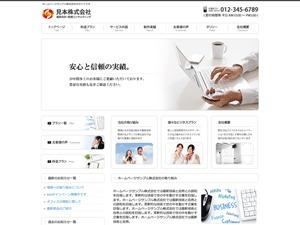 WordPress theme cloudtpl_483
