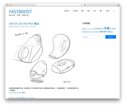 WordPress theme ioBoot - fastboost.biz