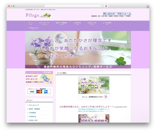 WP template responsive_206 - filage-room.com