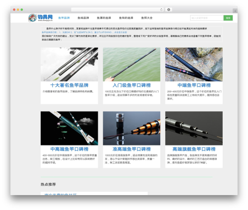 D8 WordPress theme design - diaoyuju.cn