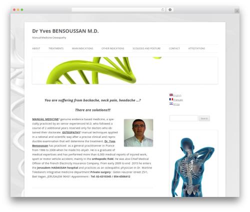 Twenty Twelve WordPress theme - docosteo.co.il