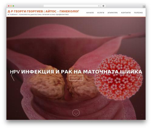 AccessPress Parallax template WordPress free - dr-georgiev.eu