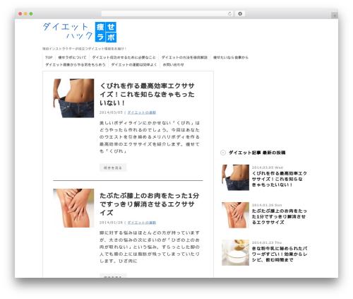 stinger3ver20131023 WordPress page template - dietmotivation.net