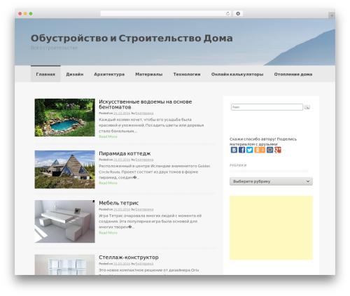 Coller best free WordPress theme - domobustroy.ru