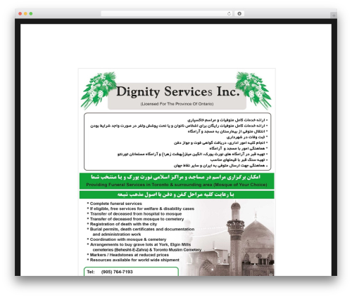 Twenty Sixteen WordPress theme - dignityservices.ca