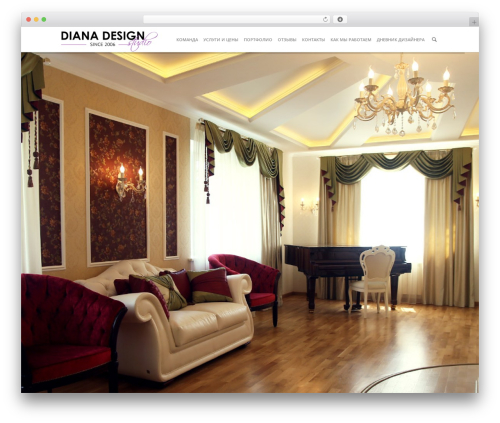 Namo WP theme - diana-design.ru