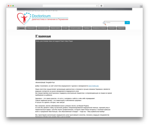 Template WordPress Fusion - doctoricum.eu