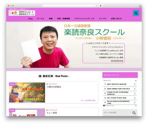 WP template giraffe - doshomachi.com