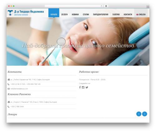 Free WordPress WordPress Follow Buttons Plugin – AddThis plugin - drnedialkova.com