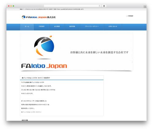 Template WordPress responsive_042 - falabojapan.co.jp