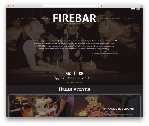 Free WordPress WP Customer Reviews plugin - firebar.ru