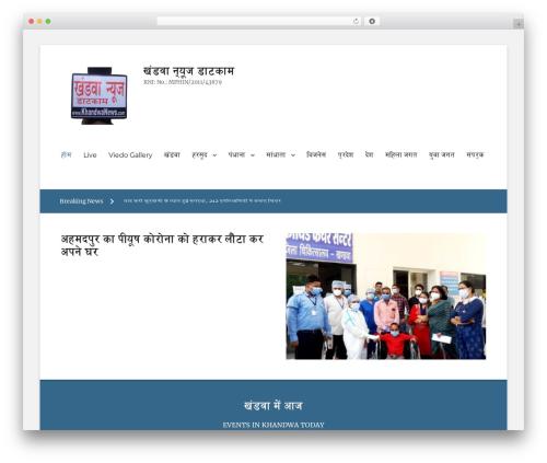 WordPress theme Clean Education Pro - khandwanews.com