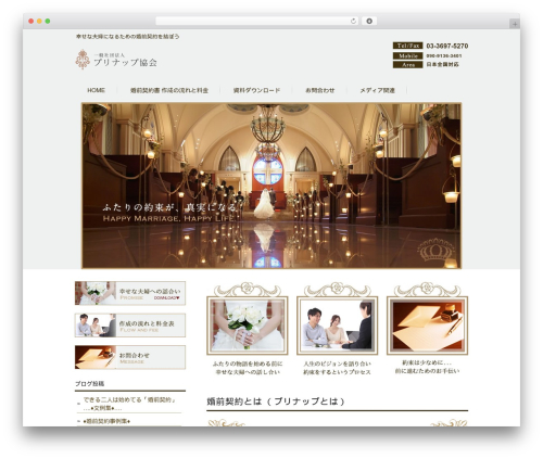 WP template responsive_028 - konzenkeiyaku.com