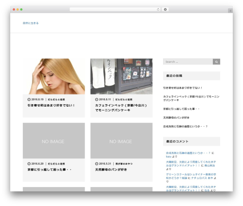 AGENT best WordPress template - kenpou9.net