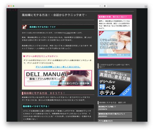 Activetab WordPress template free - dkenken.com