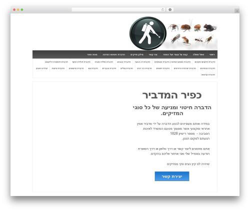 Responsive free WordPress theme - kfir-madbir.com