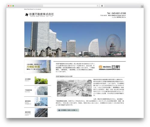WordPress tablepress-chartist plugin - keihinfudosan.jp