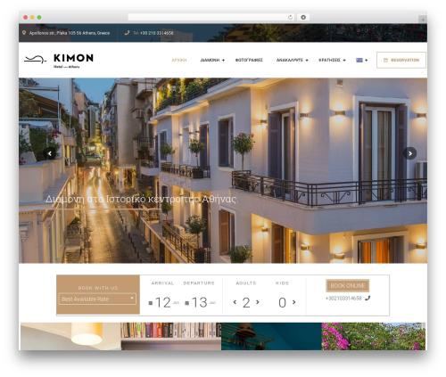 Free WordPress Simple Weather plugin - kimonhotelathens.com
