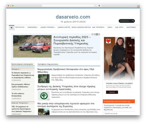 Theme WordPress Opti - dasarxeio.com