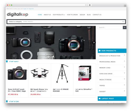WPO Shopping WordPress ecommerce theme - digitalkop.net