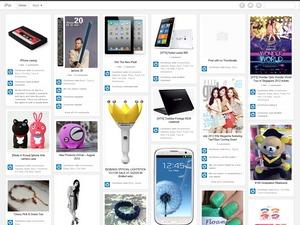Best WordPress template iPin