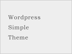 simple premium wordpress theme by whoathemes jewelry osuka com