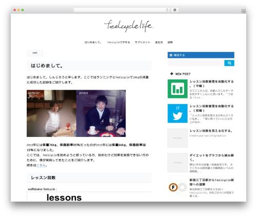 Template WordPress SIMPLESTER-Ver5 - wafflebaker.net