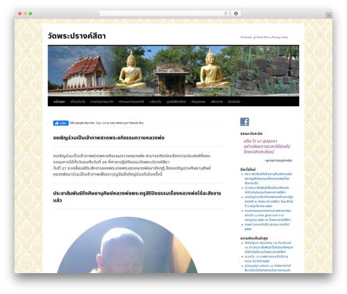 Twenty Ten WordPress theme free download - watphraprangsida.com