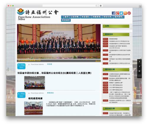 Irex Lite free WP theme - foochowsibu.org