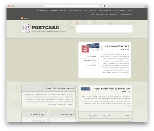 Postcard WordPress theme - familytours.co.il