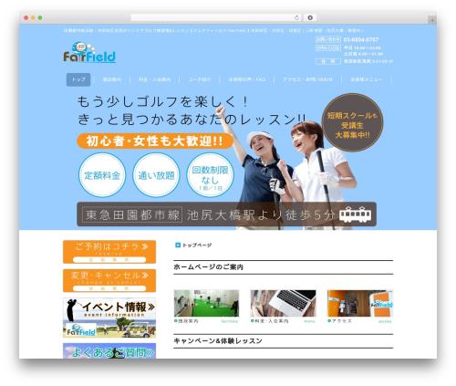 responsive_030 WordPress website template - fairfield-golf.jp