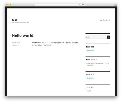 Twenty Sixteen free website theme - f-laboratory.com
