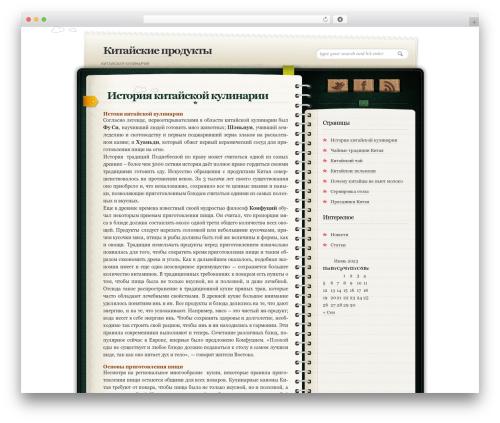 Free WordPress Page-list plugin - food-china.ru