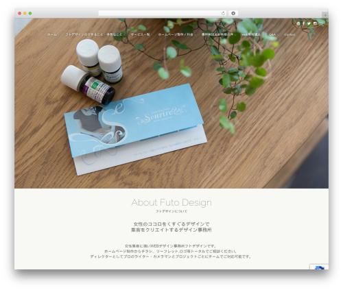 WordPress theme monomania - futo-design.com