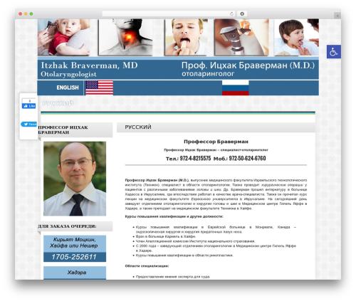 WordPress website template HealthCare - dr-braverman.info