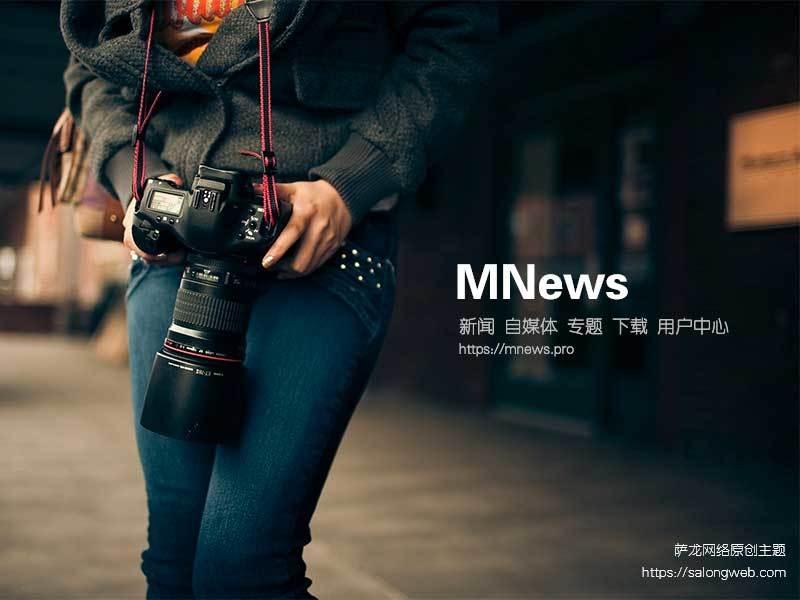 MNews WordPress news theme