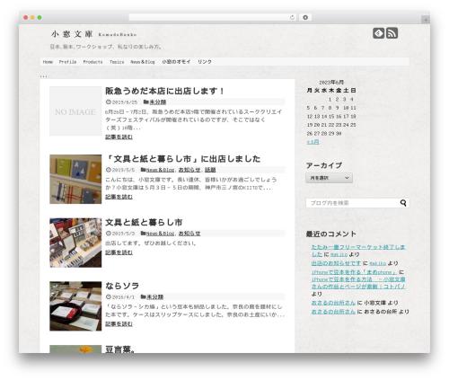 Best WordPress theme Simplicity2 - komadobunko.com