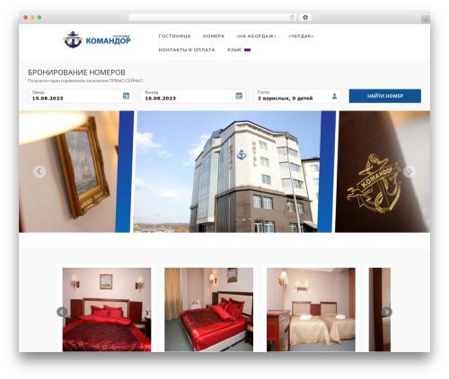 Corporate Responsive WordPress Theme best WordPress theme - komandorhotel.ru