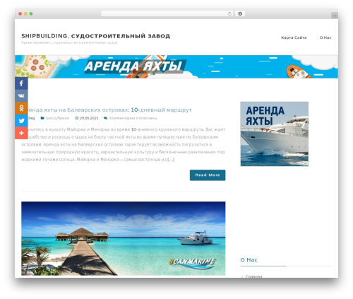 Fotopress template WordPress free - kmrp.com.ua
