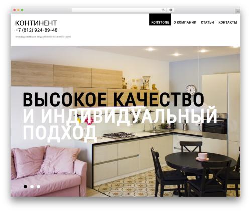 Template WordPress cherry - konstone.ru