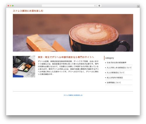 DailyPost template WordPress - kvnmizesmilaubii.net