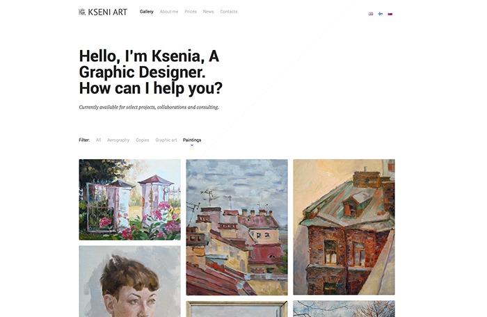 Skills | Kseniart WordPress template