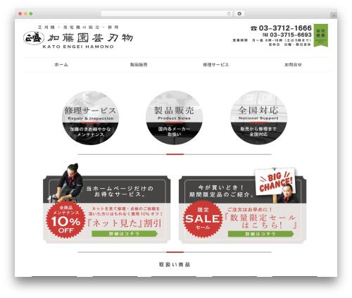 SmartShop best WooCommerce theme - kato-eh.com