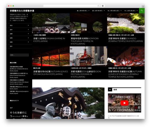 Twenty Fourteen best WordPress theme - kyosanpo.com