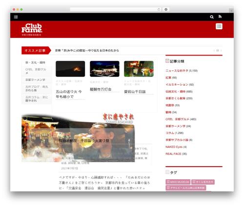Themify Magazine WordPress theme design - kyotocf.com